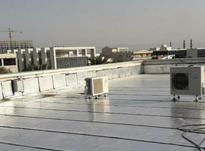 نصب و اجرای ایزوگام دلیجان سراسر تهران در شیپور-عکس کوچک