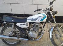 موتور سیکلت احسان 88 در شیپور-عکس کوچک
