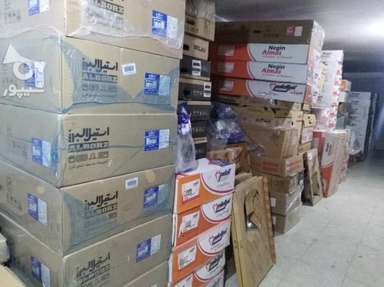 پخش انواع هودمورب و گاز رومیزی و سینک در گروه خرید و فروش خدمات و کسب و کار در تهران در شیپور-عکس4