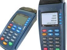 اعطای نمایندگی فروش دستگاه کارتخوان پوز بانکی سیار در شیپور