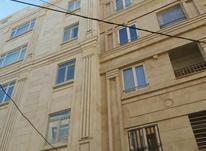 فروش آپارتمان 127 متر در قریشی در شیپور-عکس کوچک