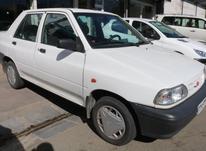پراید 131 مدل 98 سفید در شیپور-عکس کوچک
