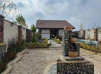 باغ 1826 متر خوش اب و هوا  در طالقان در شیپور-عکس کوچک