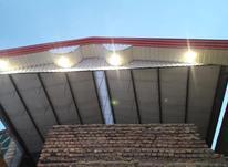 سقف شیروانی در شیپور-عکس کوچک
