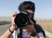 عکاسی و فیلم برداریی حرفه ای در شیپور-عکس کوچک