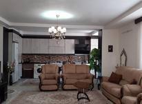 فروش آپارتمان77متر طالقانی شمالی زیر قیمت در شیپور-عکس کوچک