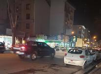 فروش تجاری و مغازه 33 متر در استاد معین در شیپور-عکس کوچک