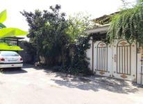 فروش خانه کلنگی 122 متر در آمل بلوار مطهری در شیپور-عکس کوچک