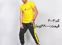 لباس های مردانه با کمترین قیمت در شیپور-عکس کوچک