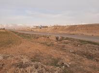 زمین صنعتی وتجاری وگلخانه در شیپور-عکس کوچک
