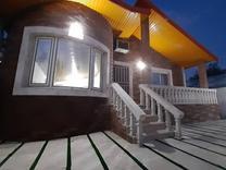 فروش ویلا اکازیون ساحلی/مبله/ 250 متر در آمل در شیپور