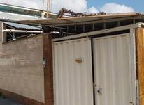 خانه ویلایی کمربندی امام - جانبازان بهارنارنج9 در شیپور-عکس کوچک