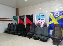 صندلی کامیون اروپایی به قیمت دبی در شیپور-عکس کوچک