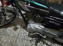 هندا cda125  در شیپور-عکس کوچک