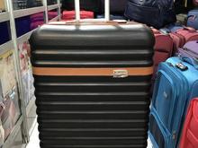 چمدان بزرگ مشکی اسکای در شیپور