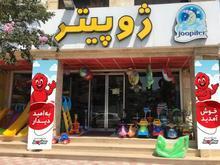 جذب انباردار آقا در فروشگاه اسباب بازی در شیپور