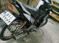 موتورعالی پیشرو در شیپور-عکس کوچک