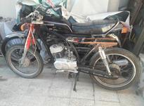 موتور سوزوکیaxژاپن در شیپور-عکس کوچک