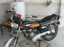 موتور مزایده در شیپور-عکس کوچک