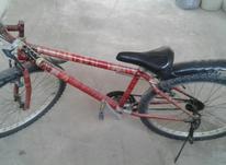 دوچرخه26 .. در شیپور-عکس کوچک