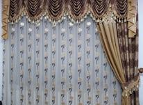 2عدد پرده پذیرایی در شیپور-عکس کوچک