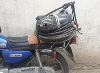 لوله باز کنی لواسان  در شیپور-عکس کوچک