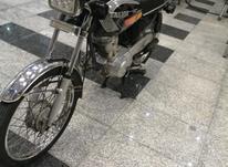 متور 125 تلاش بدون خرج زیبا در شیپور-عکس کوچک