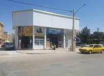 40متر مغازه 17 شهریور شمالی در شیپور-عکس کوچک