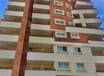 فروش آپارتمان ساحلی 110 متری در سرخرود  در شیپور-عکس کوچک
