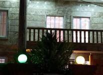 فروش ویلا 200 متری در منطقه برند در شیپور-عکس کوچک