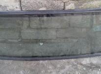 شیشه عقب پیکان در شیپور-عکس کوچک
