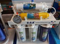 دستگاه تصفیه آب CCK آب شیرین کن اورجینال اصلی در شیپور-عکس کوچک