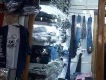مغازه اکازیون در بازار تاریخی تبریز در شیپور