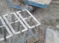 دستگاه بلوک زنی در شیپور-عکس کوچک