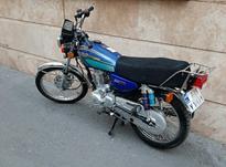 هندا 150cc زمرد کویر  در شیپور-عکس کوچک