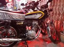 125پروازمدل1398سندسفید موتور صفره فنی سالم  در شیپور-عکس کوچک