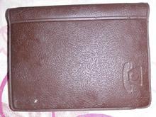دفترچه تلفن  در شیپور