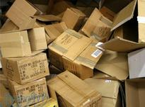 خرید ضایعات کارتن و کاغذ در شیپور-عکس کوچک