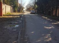 زمین 250 متری جاده آبکسر در شیپور-عکس کوچک