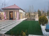 420متر باغ ویلا شهرکی با استخر در بکه شهریار در شیپور