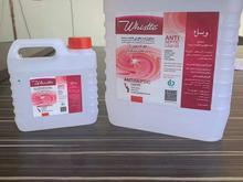 محلول ضدعفونی (دست ها و سطوح) الکل 70٪ در شیپور