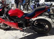 موتور مگلی 250cc در شیپور-عکس کوچک