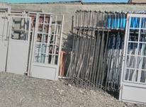 خرید ضایعات آهن و فلزات رنگی و تخریب ساختمان در شیپور-عکس کوچک