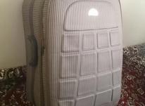 چمدان بزرگ مسافرتی در شیپور-عکس کوچک