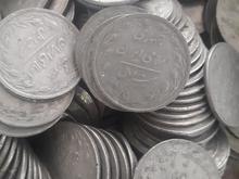 سکه 5 ریالی 10 ریالی 20 ریالی کلکسیونی در شیپور