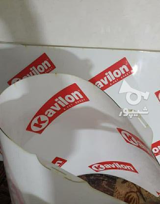 گلس و محافظ صفحه تلویزیون ال ای دی و ال سی دی در گروه خرید و فروش لوازم الکترونیکی در تهران در شیپور-عکس3