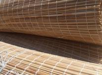 نِی تو پُر و حصیر سنتی چوبی  در شیپور-عکس کوچک