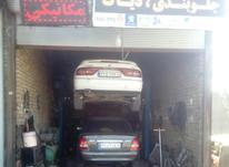 تعمیرگاه خودروهای ژاپنی و ایرانی در شیپور-عکس کوچک