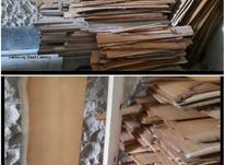 فروش چوب مناسب برای انواع ساز در شیپور-عکس کوچک