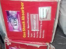 دو عدد کمک فنر kds در شیپور